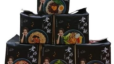 阿兜仔眼中的「台灣快煮麵」TOP10居然是這些!你心目中的必吃拌麵上榜了嗎?