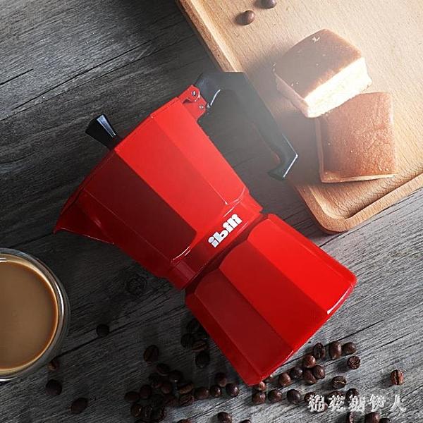 手沖壺摩卡壺家用小型意式濃縮滴濾手沖咖啡壺