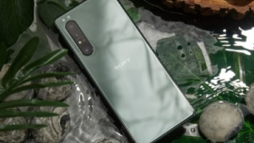 Sony Mobile 將引進「Xperia 1 II 鏡湖綠高效升級版」,10/20 舉辦上市發表會