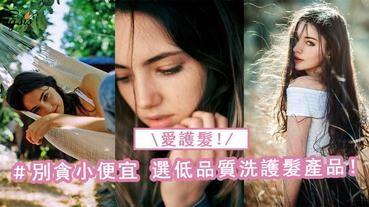 外國女生4 招護髮秘訣,難怪髮質都超好的,還不快點記下,秋冬髮質變超乾燥的!