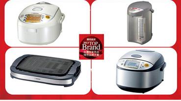 【廚房小家電類】從關懷生活出發延伸產品設計穩固消費者心中地位-象印ZOJIRUSHI