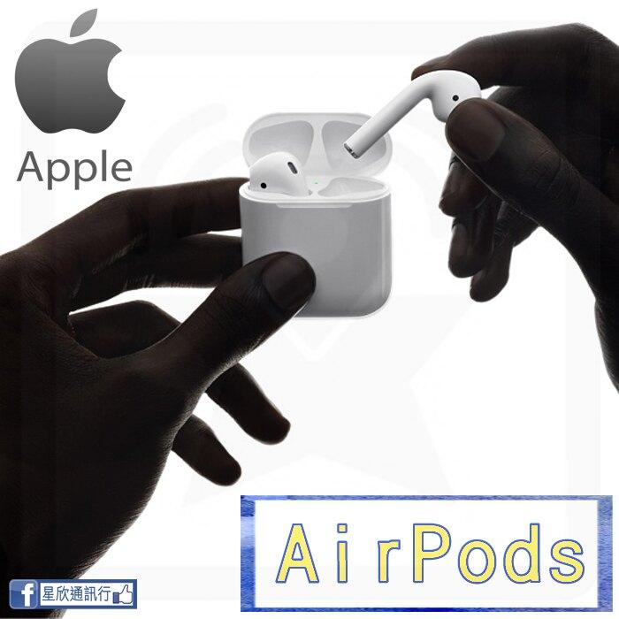 【星欣】APPLE AirPods 2代無線藍芽耳機 超高智能 清晰過人 直購價。人氣店家星欣通訊行的APPLE有最棒的商品。快到日本NO.1的Rakuten樂天市場的安全環境中盡情網路購物,使用樂天