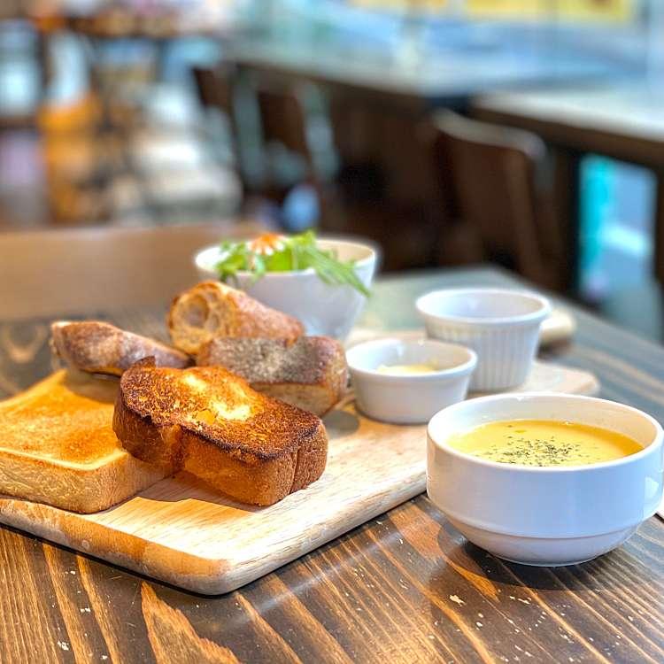 おやさいさんが実際訪問した後作成した宇田川町カフェkoe lobbyの口コミを含む「【渋谷区】山盛りパンでご機嫌な朝食を」に関する写真