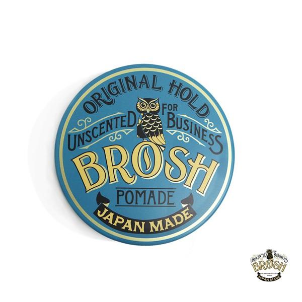 日本BROSH Unscented Pomade兄弟水洗式無味髮油 日本理髮店舖MR.BROTHERSCUT CLUB專屬品牌 日本話題設計單位RUMART WORKS操刀打造全新包裝 刻意除去所有香