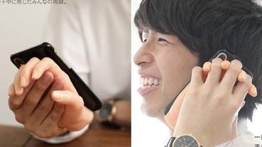 日本推出「隨時感受女友手掌」iPhone 手機殼 網友爆笑:半夜摸到會被嚇死吧?
