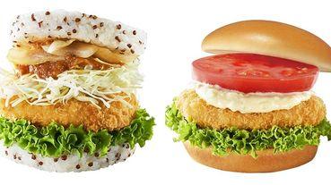 4隻澎湃大蝦直接塞進漢堡裡!摩斯推出「海宴雙雙蝦珍珠堡」、「桔香雙雙蝦堡」2大海味十足重磅級漢堡迎客!