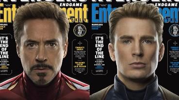 漫威編劇分析《復仇者聯盟 4》鋼鐵人和美國隊長角色 「沒考慮過其他版本結局」!