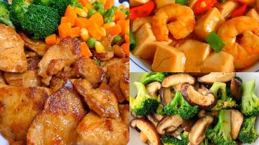 吃熱炒減肥!3道巨好吃減肥食譜 做法簡單不學起來可惜!