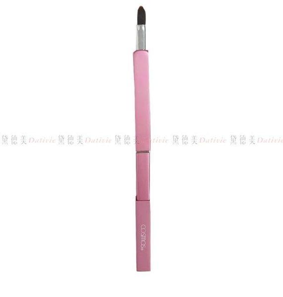 【KP】自動唇刷 PINK LADY 粉色 4713360322045