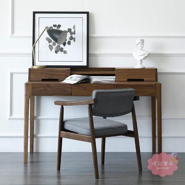 北歐實木椅子靠背椅子餐廳實木餐椅木頭凳子家用書桌椅組合休閒椅
