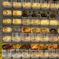 実際訪問したユーザーが直接撮影して投稿した青葉台ラーメン専門店俺流塩らーめん 中目黒店の写真