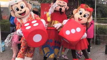 遊樂園推魔法新年市集、甜蜜魔宮慶典 新春期間入園只要半價499元