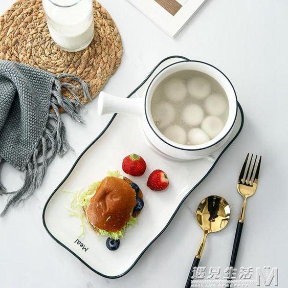早餐碗盤一人食餐具套裝手繪創意碗碟家用日式雙人點心碗西餐盤