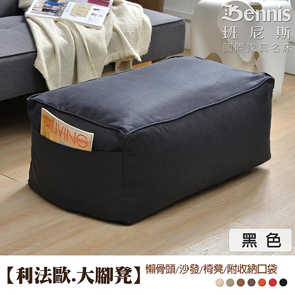 無重力0.3~0.5cm輕型發泡粒子 100%台灣製造,非大陸製品 附內外雙布套,全拆洗