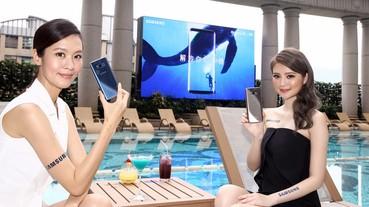 不設限的智慧型手機 Galaxy S8與Galaxy S8+帶來令人驚艷的無邊際螢幕、智慧串連的生態系服務與介面