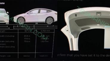特斯拉 TESLA Model Y 車身尺寸與重量曝光!意外多了越野輔助與電動後車廂開啟功能
