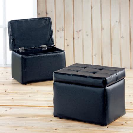 可掀開置物,方便收納物品 可當穿鞋椅,輕鬆穿鞋無煩憂 簡約設計風格,居家擺設好搭配