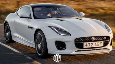 Jaguar旗下 F-Type「格紋旗」特仕車型正式發佈!