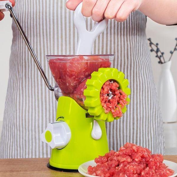 灌罐裝香腸機灌腸機家用臘腸的機器手動絞肉機 麻吉鋪