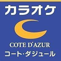 コート・ダジュール8号松任店