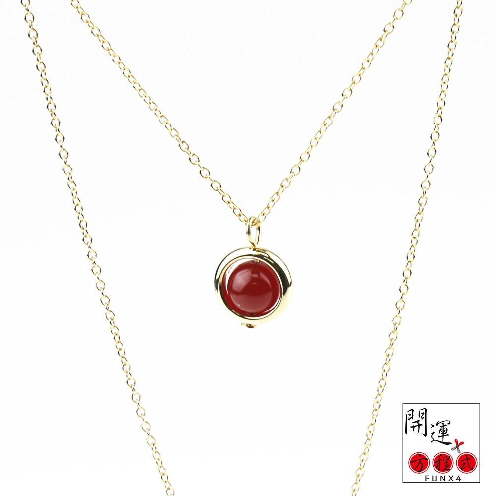 【開運方程式】紅瑪瑙轉運珠項鍊(強大自身心靈)