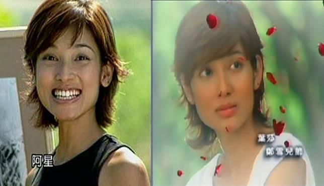 Transformasi Mengejutkan Pemeran Ye Sha, Cewek yang Jadi Saingan Sancai di Meteor Garden 2