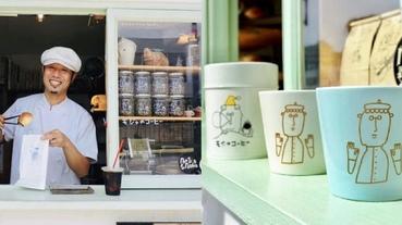 【沖繩】宮古島文青自由行推薦行程!IG火紅咖啡廳、麵包店、浪漫景點精選