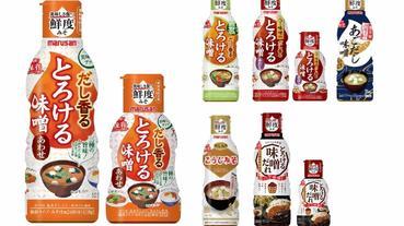 日本必買超市調味料 常溫液態鮮度味噌實在超好用!