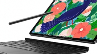 三星 Galaxy Tab S7 系列鍵盤蓋、S Pen 外觀流出
