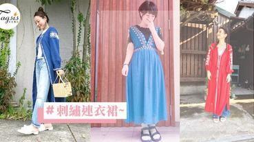 令人注目度100%!每個女孩夏天「必備」衣服,飄逸感max的刺繡連衣裙