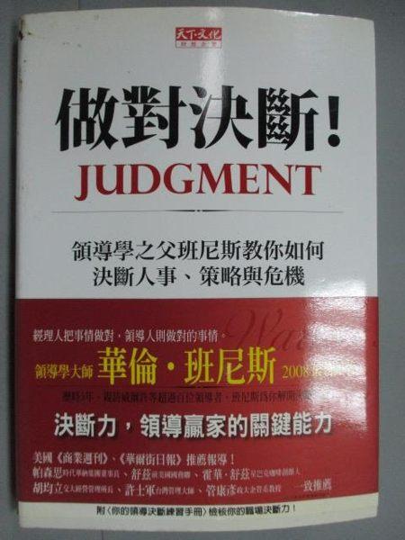 [ISBN-13碼] 9789862160725 [ISBN] 9862160721