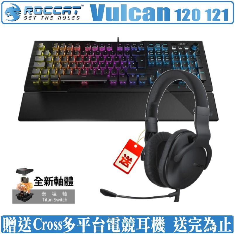 巨集及設置的內存512KB記憶體所有按鍵均可編程ROCCAT®Easy-Shift [+]™技術基於32位ARM Cortex-M0的處理器USB線1.8米回報率1000Hz支援ROCCAT®Swar