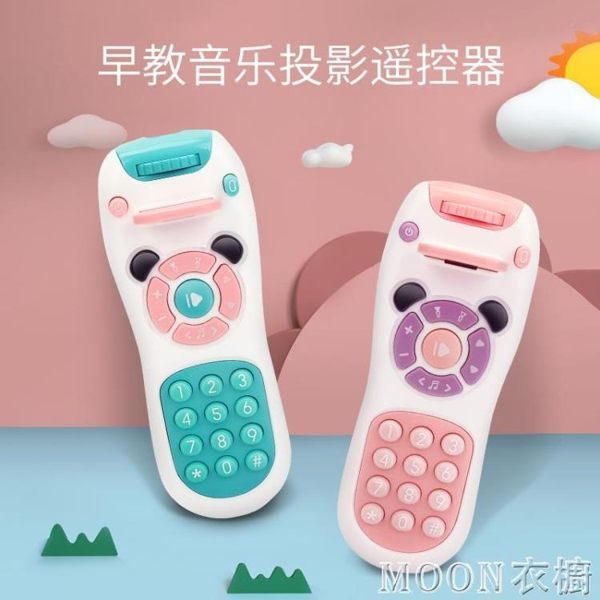 兒童手機玩具寶寶0-1歲3音樂遙控器仿真電話座機女孩益智男5早教 moon衣櫥