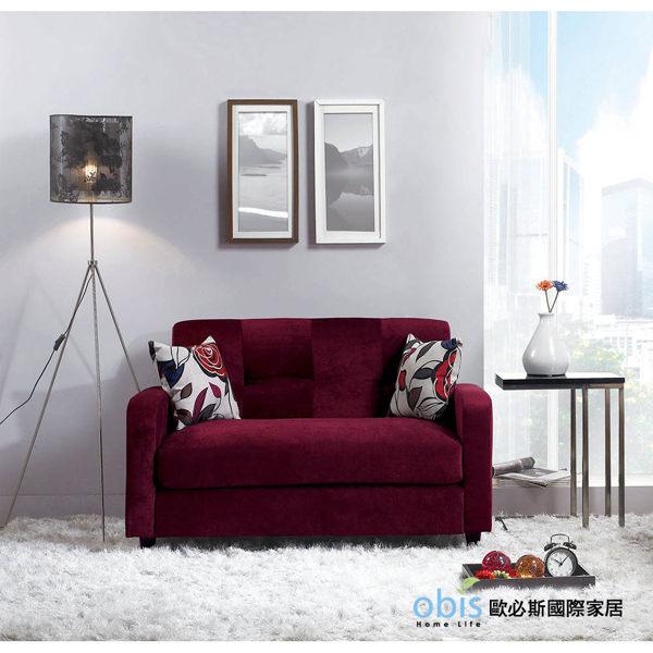 OB003-都克二人位沙發椅(19CM/710-3)【DD House】