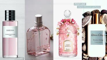 2020春季「櫻花香水」推薦!清新不甜膩,木質調、果香調櫻花香氛,是溫柔小姐姐的香氣