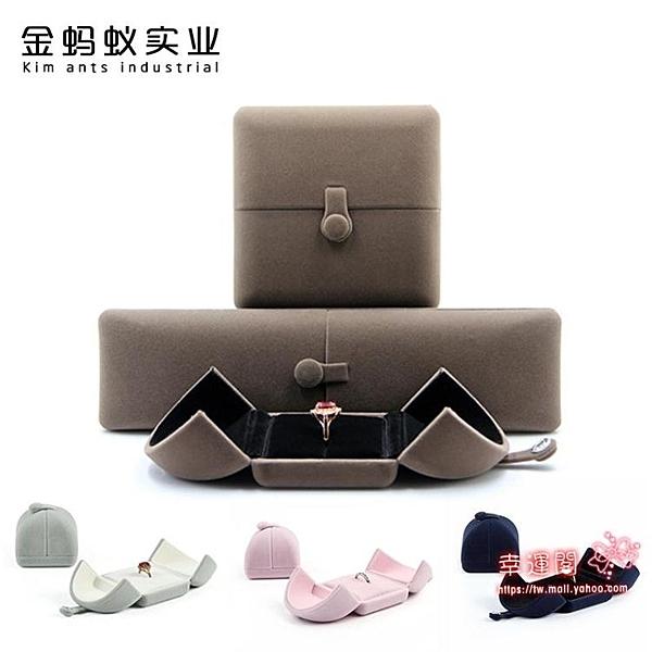 高檔雙開首飾盒戒指盒飾品包裝盒手鐲手鍊項鍊首飾包裝盒子禮物盒