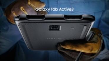 嚴酷工作環境使用 三星發表 Galaxy Tab Active 3 軍規三防平板