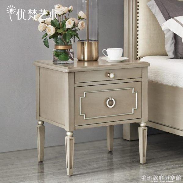 床頭櫃 美式儲物床頭柜臥室迷你床邊小電話桌子置物復古
