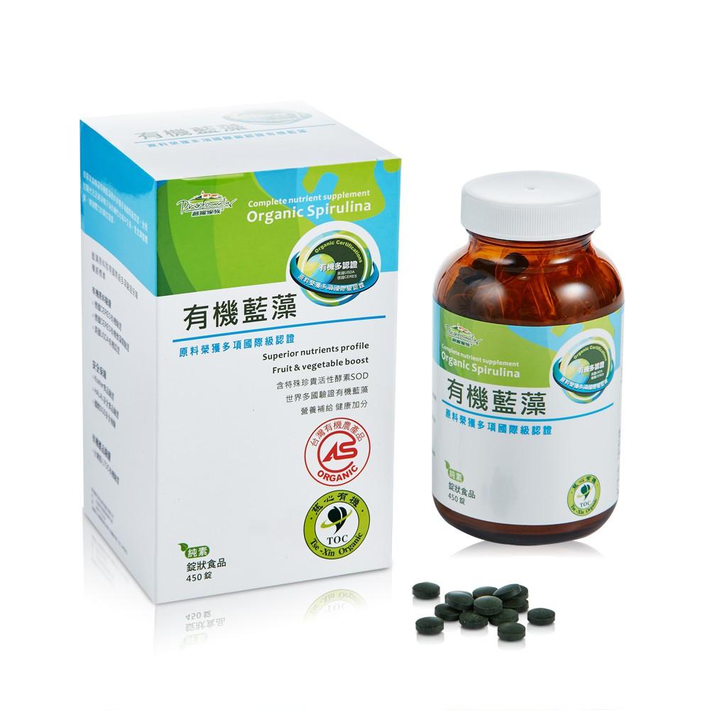 普羅拜爾 有機藍藻(450錠/罐) 錠狀食品 綜合維他命