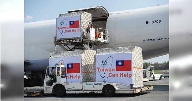 台灣口罩抵達盧森堡!歐盟公開高度讚賞 我國旗罕見登官網