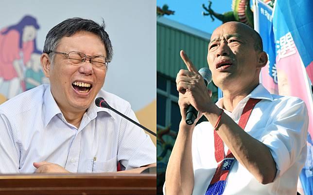 台北市長柯文哲與高雄市長韓國瑜。