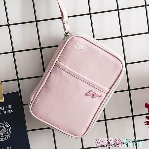 護照包 原設旅行護照包證件收納包袋多功能旅游機票夾卡包護照保護套錢包 愛麗絲