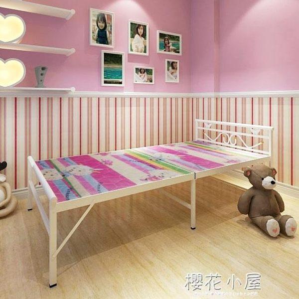 單人簡易折疊床便攜午休加固木板床成人辦公室午睡床家用雙人床『櫻花小屋』