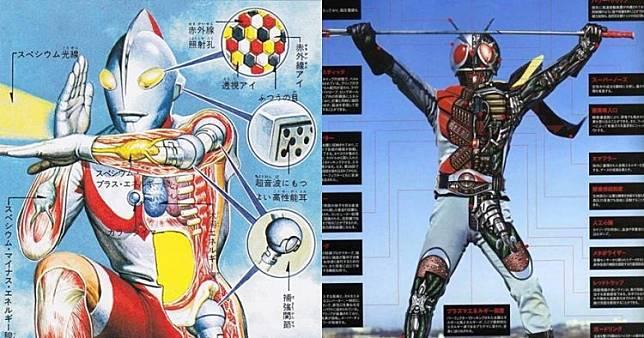 Para Superhero Jepang ini bikin kamu langsung rindu era 90-an