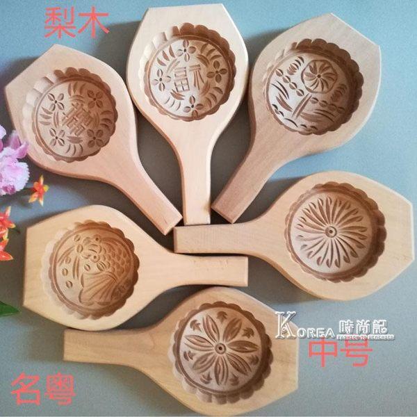 優質木質青團餅干面食品饅頭模具月餅模具蛋糕點心烘焙模具單孔模