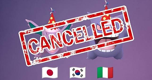 《Pokemon GO》受武漢肺炎影響,日韓義停辦派對帽耿鬼/尼多力諾團戰日
