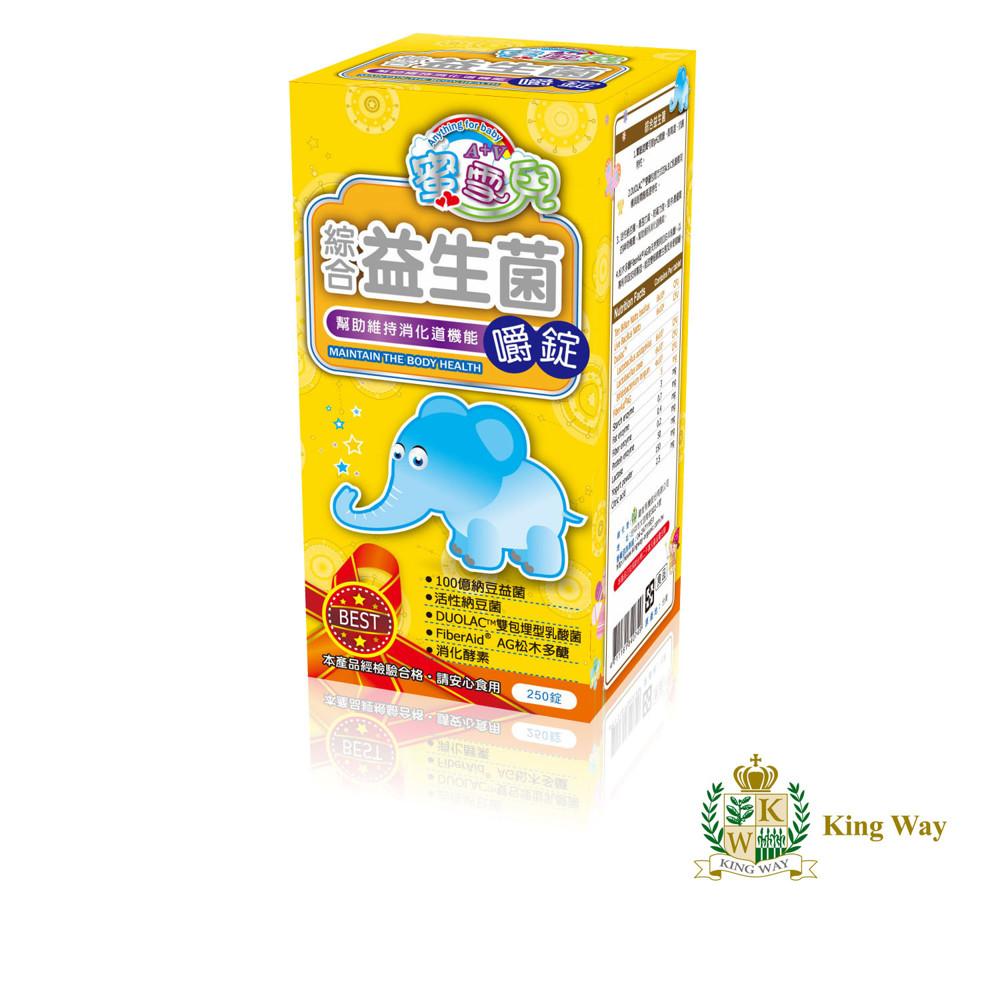 ◎容量規格:250錠/盒 ◎產品特色: ※幫助寶寶改變腸胃道菌叢生態,維持消化道機能,增加體內運作及保護能力,更能幫助營養吸收。 ※含有雙包埋型乳酸菌(嗜乳酸桿菌、凱氏乳酸桿菌、龍根菌)、納豆益菌、芽