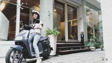 台南租機車 | 騎gogoro,在小南天生活輕旅來一趟輕旅行