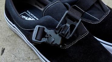 結合機能扣具 讓滑板鞋更靈活 AlexanderLeeChang x VANS