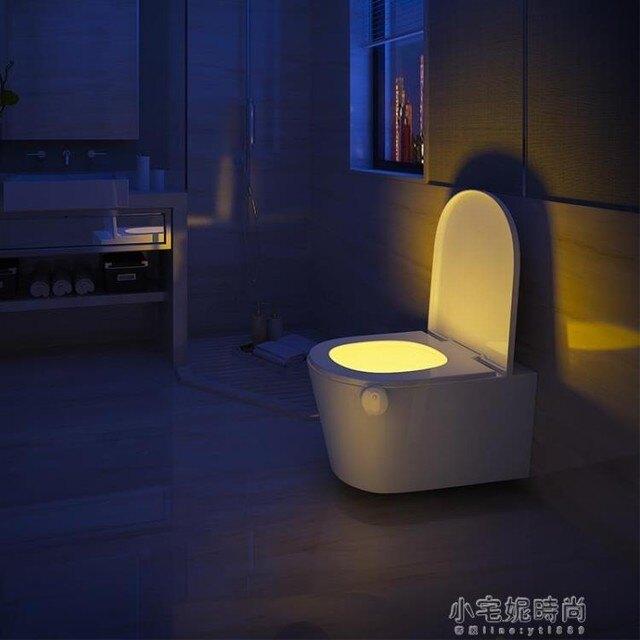 Beelight智能馬桶燈紅外人體感應起夜燈小夜燈創意光控智能家居『七色堇』